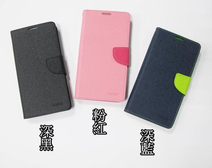 ☆偉斯科技☆SONY T3皮套(可自取) 側翻  內側可插悠遊卡  ~現貨供應中!