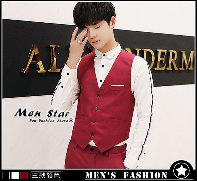 【Men Star】免運費  韓版西裝背心 白馬王子 成套西裝 情侶西裝套裝 黑色西裝 白色西裝 紅色西裝 酒紅色西裝