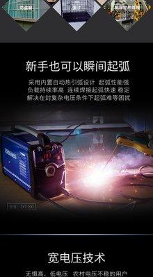 電焊機 ZX7-200全銅110V 220v 380v兩用全自動小型迷你家用工業電焊機