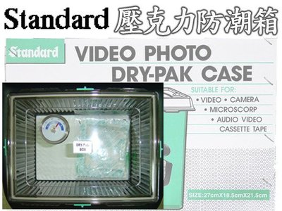 《喆安數位》iDEAL 壓克力 防潮盒 L 含溼度計 可放一機兩鏡  防潮箱 3C產品 必備 另有XL尺寸 #2