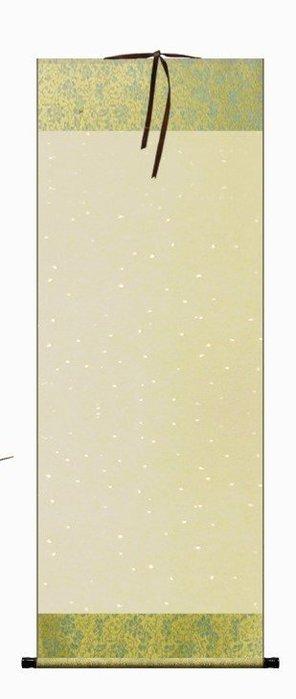 Art in THE【傑儒書畫】四尺空白掛軸 中堂宣紙卷軸 國畫書法畫軸灑金宣紙雙色全綾布掛軸 50x170cm(中)