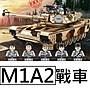 樂積木【預購】第三方 M1A2 主戰車 長41公分 非樂高LEGO相容 軍事 積木 美軍 反恐 632010