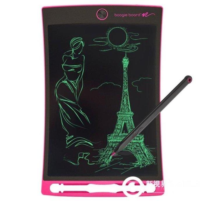 液晶手寫板jot8.5兒童涂鴉畫板寫字板電子手寫板