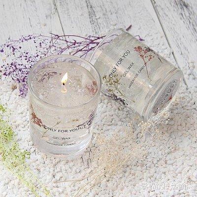 浪漫蠟燭 果凍滿天星干花泡泡透明玻璃杯創意浪漫生日禮物 AW3228