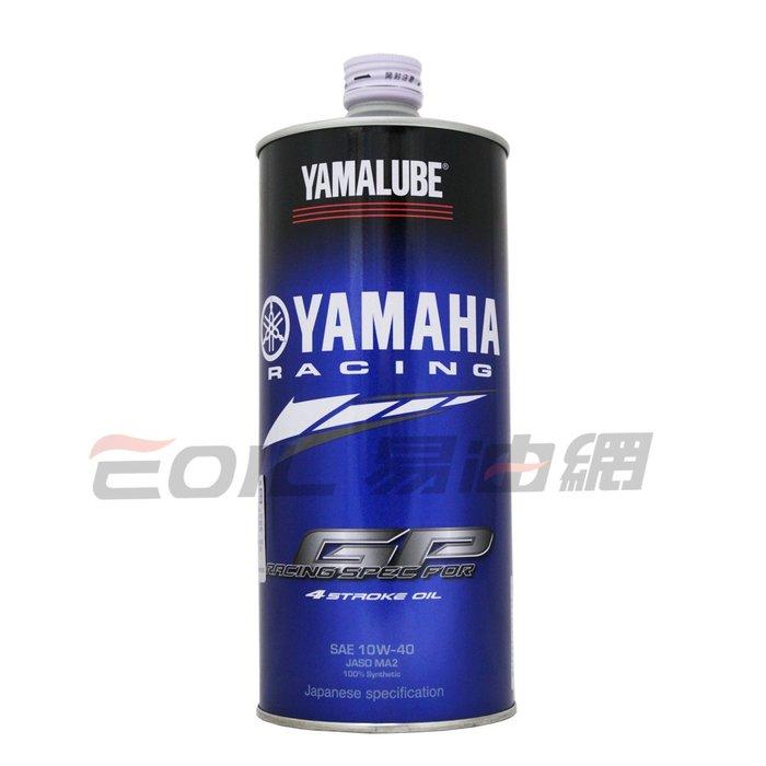 【易油網】YAMAHA RACING SPEC GP 10W40 日本原裝 MA2 重機 10W-40 #42118