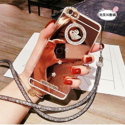 《泡芙》 iPhone x 8 7 6s Plus 電鍍鏡面殼 水鑽天鵝 帶掛繩 iX鏡頭保護 全包防摔 進度鏡面軟殼