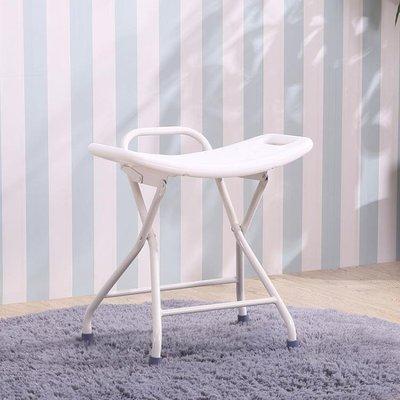 洗澡凳子家用折疊浴室凳塑料矮凳成人YS...