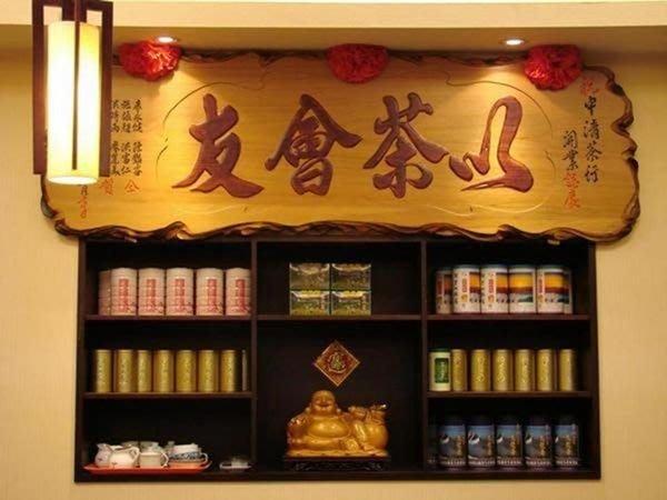 【中清】茶葉批發量販~(招商特價)太和~手採青茶【阿里山高山金萱茶】600元/斤~
