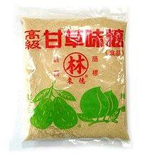 林來德高級甘草味糖(食品) 甘草糖 醃漬芭樂 水果醃漬調味 500公克/120元 【全健健康生活館】
