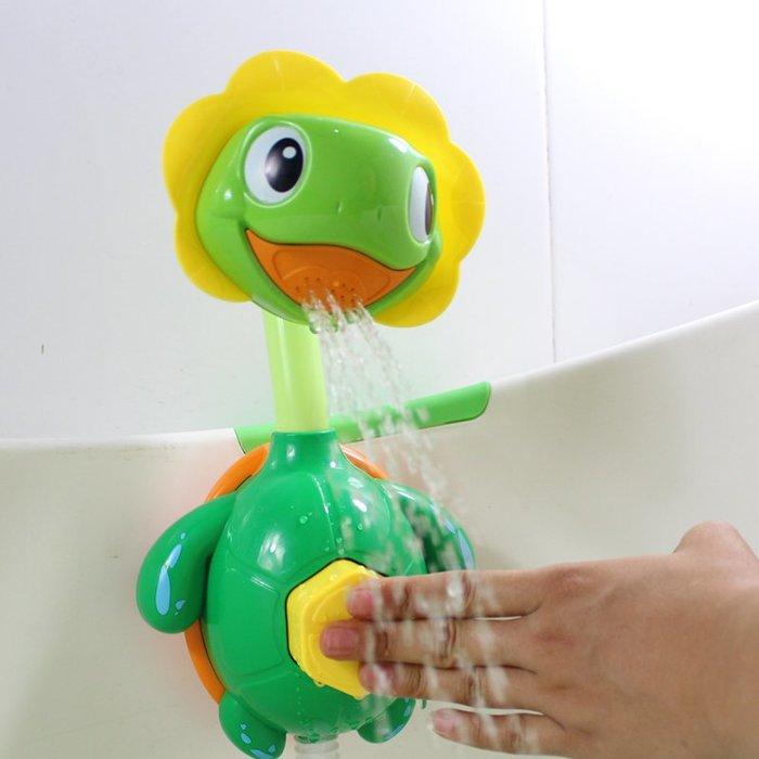 洗澡玩具噴水花灑 烏龜男女孩兒童戲水沐浴嬰兒浴室玩具_☆優購好SoGood☆