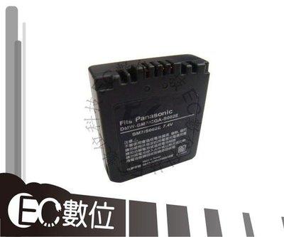 【EC數位】Panasonic 數位相機 FZ1 FZ10 FZ15 FZ2 專用 BM7 S002 高容量防爆電池
