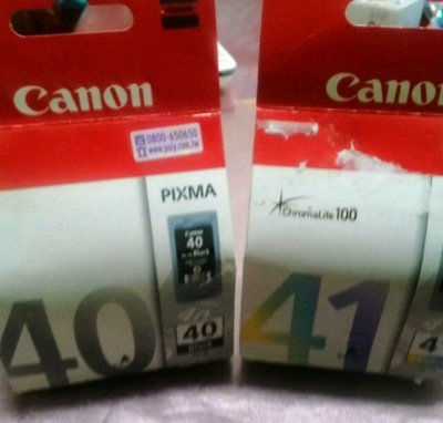 CANON PG-40黑色原廠墨水匣(CL-41彩色850元,黑+彩特惠組1470元) 新竹市