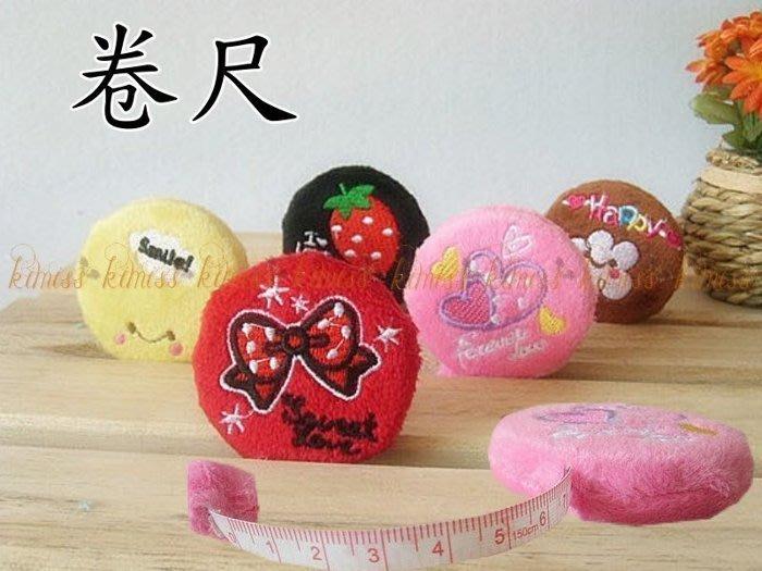 糖果色卡通水果造型捲尺/自動皮尺/便攜帶/可量頭圍和身高 kimiss【HC095】