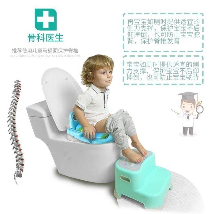 兒童馬桶圈加大號坐便器男寶寶坐便圈女小孩坐墊嬰兒幼兒1-3-6歲JY