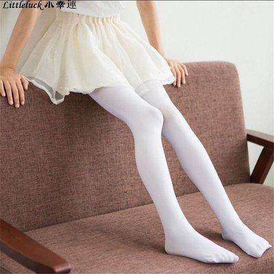 童裝夏季洋氣薄款純色天鵝絨舞蹈襪2019兒童可愛女童白色打底褲絲襪潮