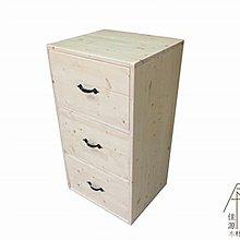 佳源木材 木箱 拼板 三層櫃 木做 訂做 工廠 木作 木工 鄉村風 工業風 滑軌 抽屜 客製