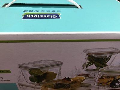 Glasslock 格拉氏洛克強化玻璃保鮮盒三入組 SP-1803 台南市