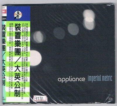 [鑫隆音樂]另類CD-裝置樂團 Appliance:大英公制 Imperial Metric /全新/免競標