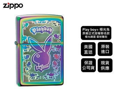 【寧寧精品】Zippo授權台中30年專賣店 防風打火機 極光鏡面 Play boy®極光兔 原廠授權聯名款 4274-6