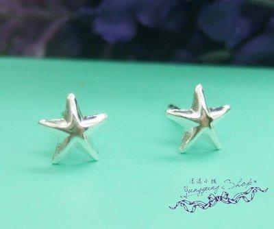 *。漾漾小舖*。戴起來可愛的海洋星星針式耳環.925純銀【C1229】☆防過敏