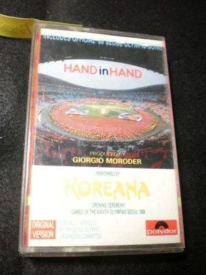-【視聽教室】88漢城奧運指定曲HAND  in  HAND B-089