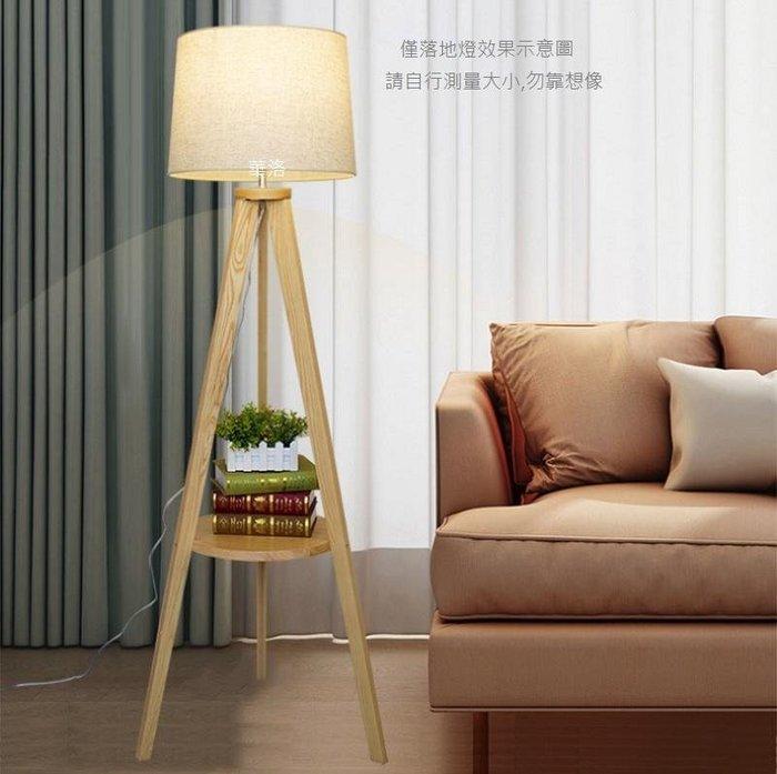 木製落地燈,3叉加小桌實木落地燈.有質感好配僅2330元(不含燈泡)-XL078