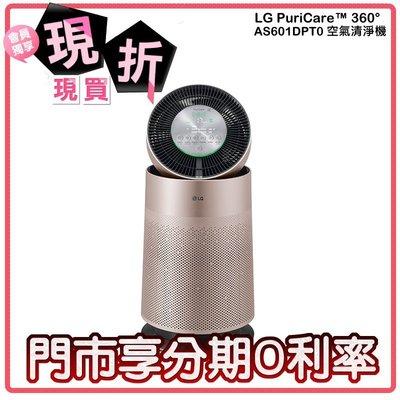 【棋杰電器】LG PuriCare™ ...