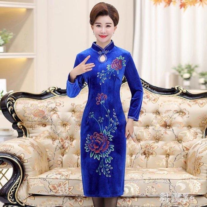 中大尺碼禮服 新款禮服宴會修身長袖長款復古旗袍洋裝媽媽裙子改良 js12484