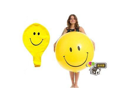♥氣球窩♥36吋笑臉氣球