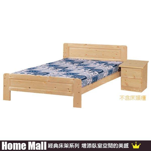 HOME MALL~北歐風結松木3.5尺單人實木床架 $2100~(雙北市免運費)7K