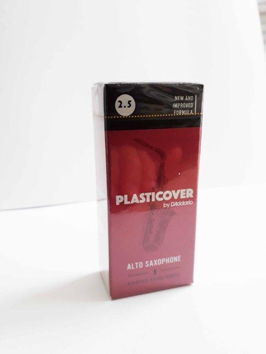 **奧洛斯樂器**美國RICO PLASTICOVER ALTO SAX 中音薩克斯風 2.5黑竹片