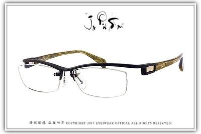 【睛悦眼鏡】JAPONISM 日本手工眼鏡 PROJECTION系列 49911