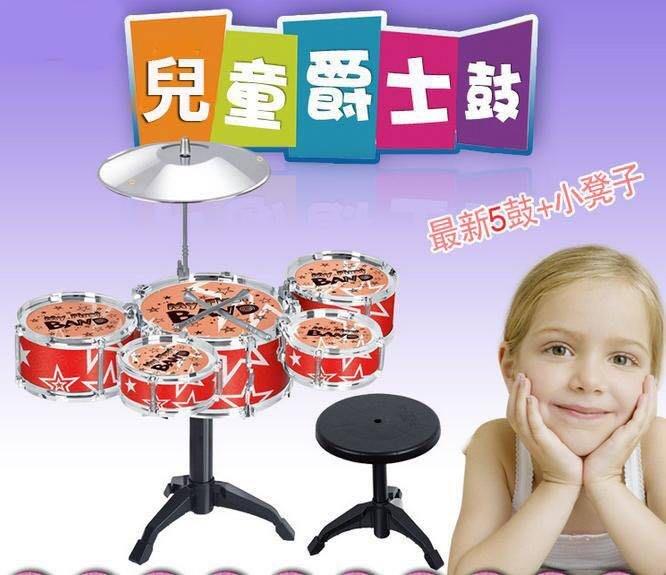 🌼荳荳二館🌼 特價促銷 大號兒童仿真爵士鼓套裝 樂器打擊爵士鼓配凳子 交換禮物