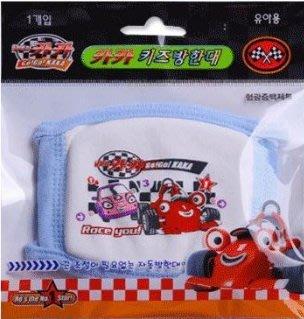 韓國進口_兒童口罩  (一元起標,無底價)