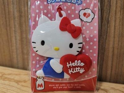 HELLO KITTY 3D造型悠遊卡 LOVE 全新未使用 矽膠材質(與哆啦A夢3D同)立體 運費可合併 桃園市