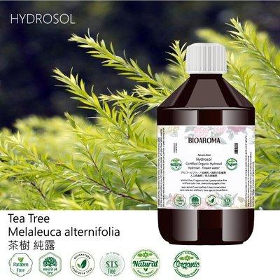 【純露工坊】茶樹有機花水純露Tea Tree-Melaleuca alternifolia 250ml