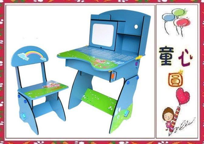 【kikimmy】歐風升降學習桌~兒童成長書桌椅組-海水藍~免運費◎童心玩具1館◎