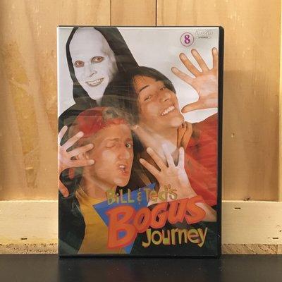 阿比阿弟暢遊鬼門關(Bill & Teds Bogus Journey) 二手良品DVD 基努·李維 艾力克斯·溫特