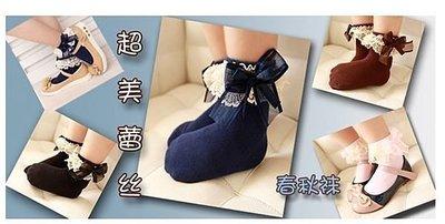 **韓國外貿兒童蕾絲花邊短襪女童全棉襪子寶寶韓版蝴蝶結公主純棉襪