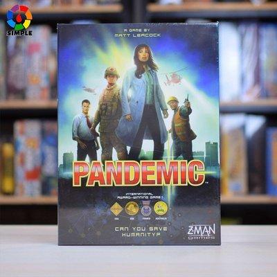 經典桌遊卡牌 全球感染 Pandemic 瘟疫危機 英文版