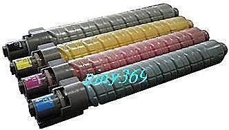 RICOH理光彩色影印機MPC-3001/3501/mp c3501/mp c2801/mp c3301副廠彩色碳黑