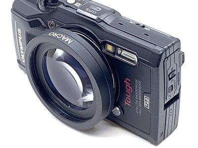 現貨🏆出清商品 58mm 0.45X廣...