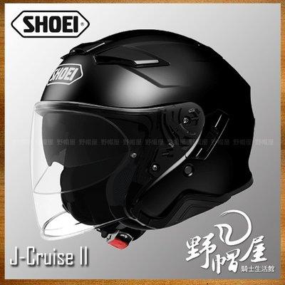三重《野帽屋》日本 SHOEI J-CRUISE II 3/4罩 安全帽 內墨片設計 內襯全可拆 齒排扣。消光黑