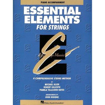 【Kaiyi Music】Essential Element Piano Accompaniment 弦樂基礎