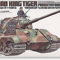 田宮拼裝戰車模型35164 1/35德國虎王重型坦克車亨舍爾炮塔