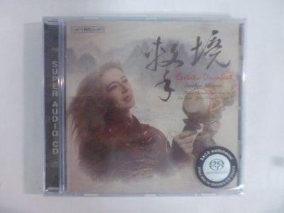 ///李仔糖明星錄*2012英國版.ECSTATIC DRUMBEAT.中樂團CD全新未拆.(s706)