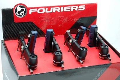 FOURIERS BR-S005-001 鍛造款夾器 黑色 GIANT PROPEL專用 煞車器 鍛造款 夾器☆跑的快☆