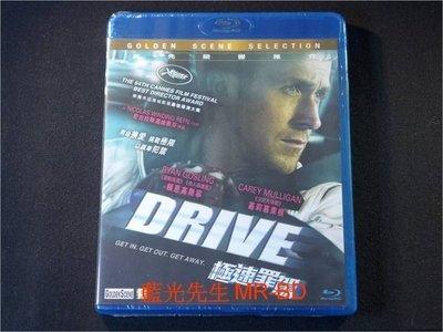 [藍光BD] - 落日車神 ( 極速罪駕 ) Drive