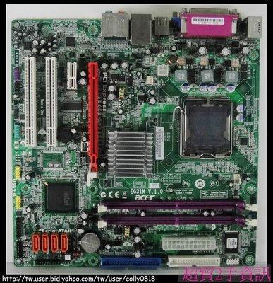 超貿2手資訊 ACER M460(EG31M V.1.0)DDR2/ PCI-E/ SATA-保固1個月 台南市