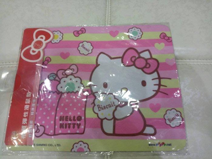 《東京家族》粉 Kitty 布質彈性 滑鼠墊